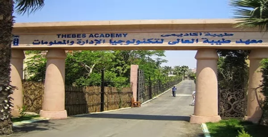 Thebes Higher Institute of Management & Information Technology