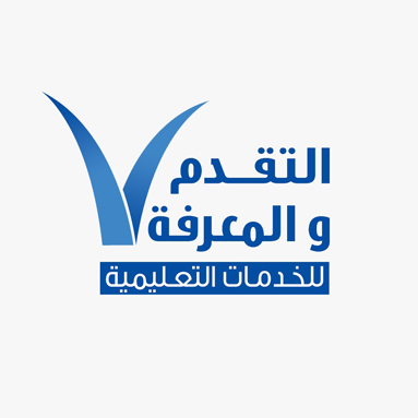 El-Manara Company