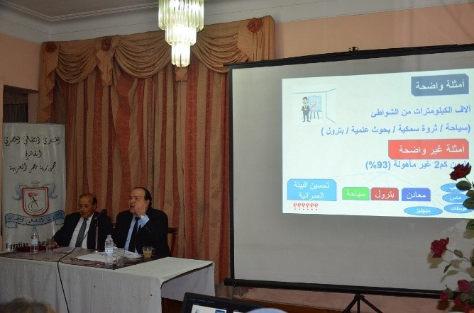 """Prof. Dr. Seddik Afifi in a symposium entitled """"The University's Role in Community Service"""" in the Egyptian Cultural Forum"""