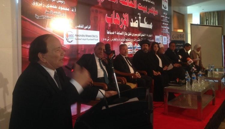 """مؤتمر بيت العائلة المصرية """" معا ضد الارهاب بفندق فورسيزون"""