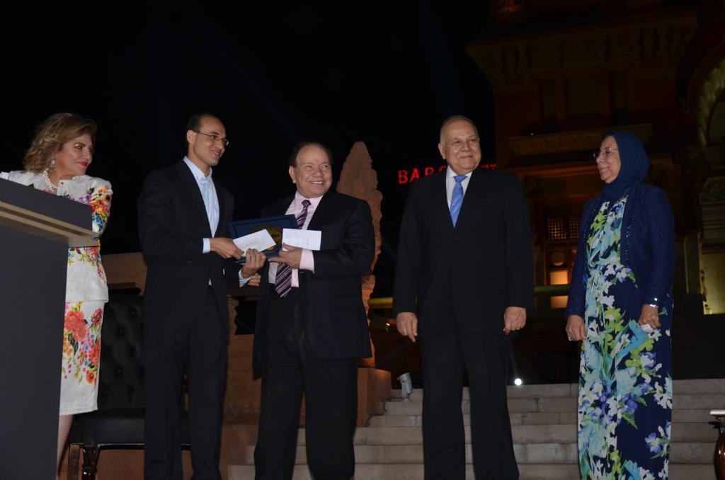 Seddik Afifi Award for Scientific Research, Innovation and Arts