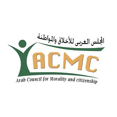 المجلس العربي للأخلاق والمواطنة